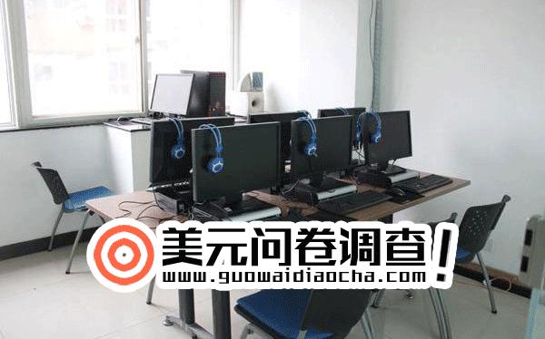 workroom-1