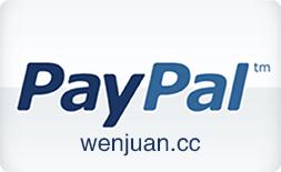 什么是Paypal