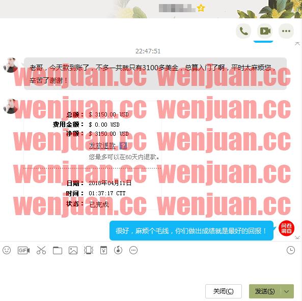 20180414230143