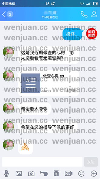 Screenshot_2018-08-24-15-47-52-018_QQ