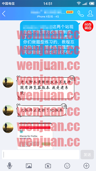 20190113150033