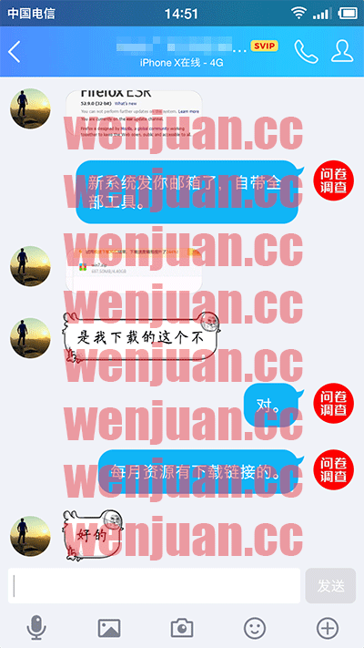 20190113150044