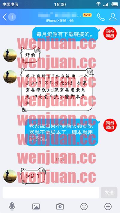 20190113150050