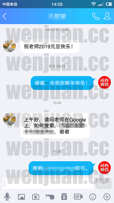 Screenshot_2019-01-02-14-29-45-520_QQ