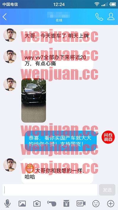 Screenshot_2019-01-04-1