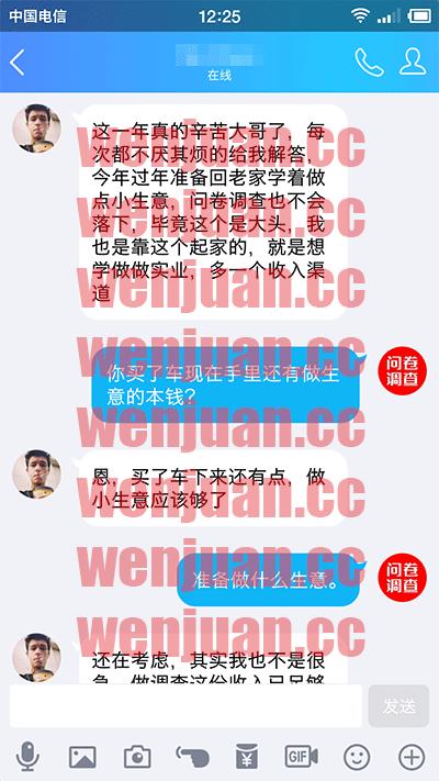 Screenshot_2019-01-04-2