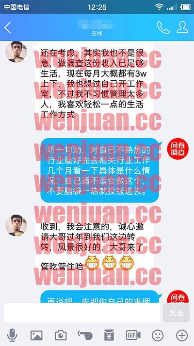 Screenshot_2019-01-04-3