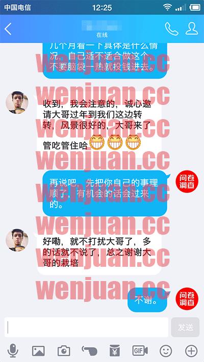 Screenshot_2019-01-04-4