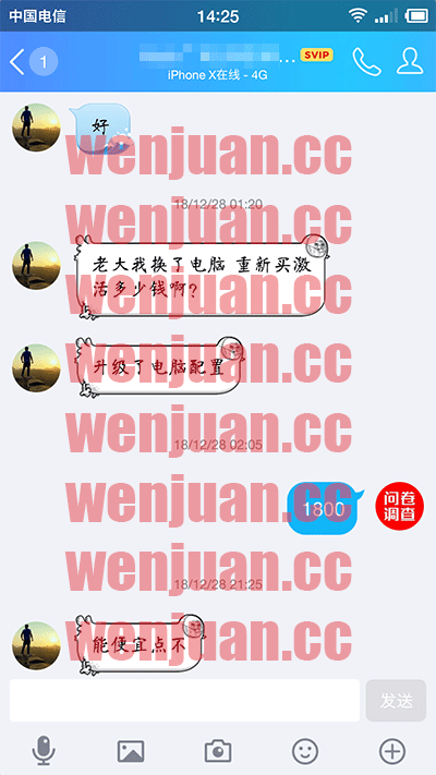Screenshot_2019-01-13-14-25-05-956_QQ