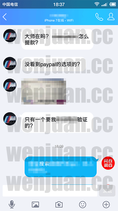 Screenshot_2019-01-16-18-37-31-326_QQ