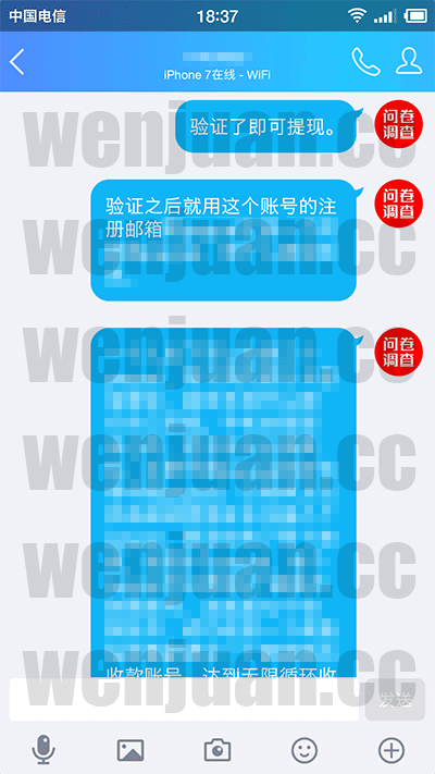 Screenshot_2019-01-16-18-37-41-574_QQ