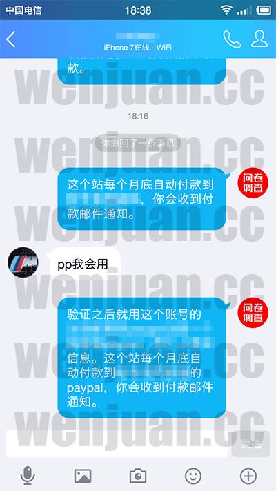 Screenshot_2019-01-16-18-38-10-215_QQ