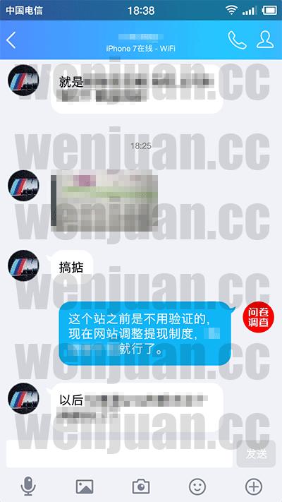 Screenshot_2019-01-16-18-38-17-200_QQ