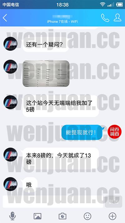 Screenshot_2019-01-16-18-38-24-218_QQ