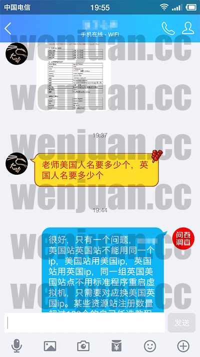 Screenshot_2019-02-03-19-55-22-334_QQ