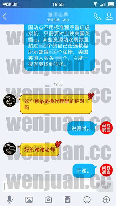 Screenshot_2019-02-03-19-55-32-091_QQ