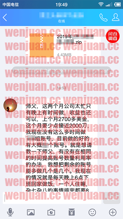 Screenshot_2019-02-26-19-49-08-137_QQ