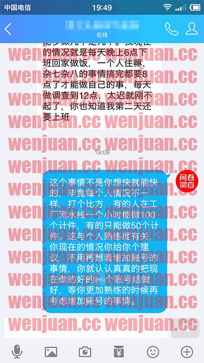 Screenshot_2019-02-26-19-49-36-418_QQ