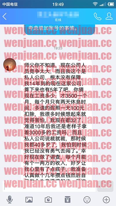 Screenshot_2019-02-26-19-49-51-690_QQ