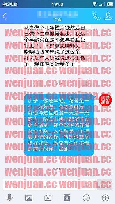 Screenshot_2019-02-26-19-50-02-580_QQ
