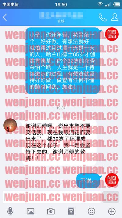 Screenshot_2019-02-26-19-50-08-791_QQ