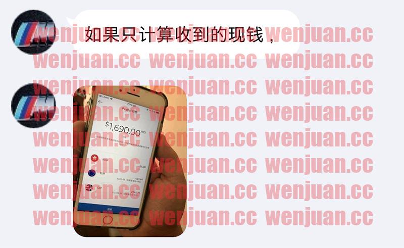 Screenshot_2019-03-04-14-01-40-484_QQ