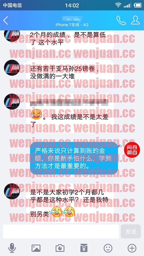 Screenshot_2019-03-04-14-02-10-204_QQ