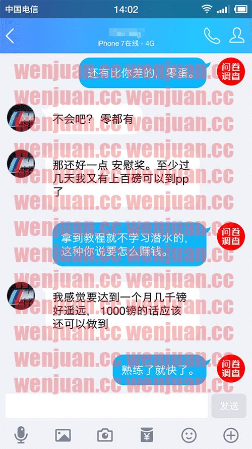 Screenshot_2019-03-04-14-02-19-099_QQ
