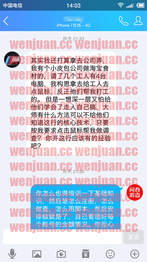 Screenshot_2019-03-04-14-03-09-529_QQ