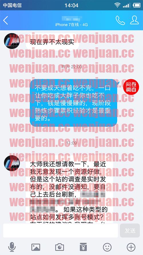 Screenshot_2019-03-04-14-04-10-550_QQ