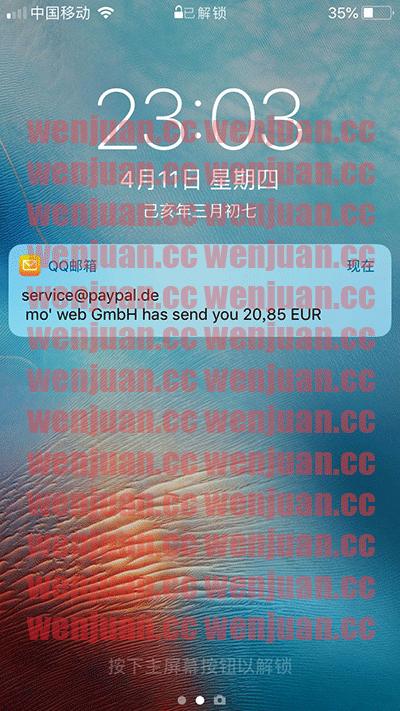 20190411232459