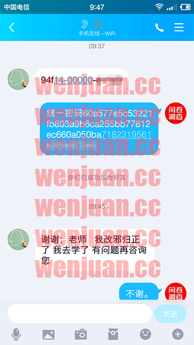 Screenshot_2019-04-26-09-47-53-555_QQ