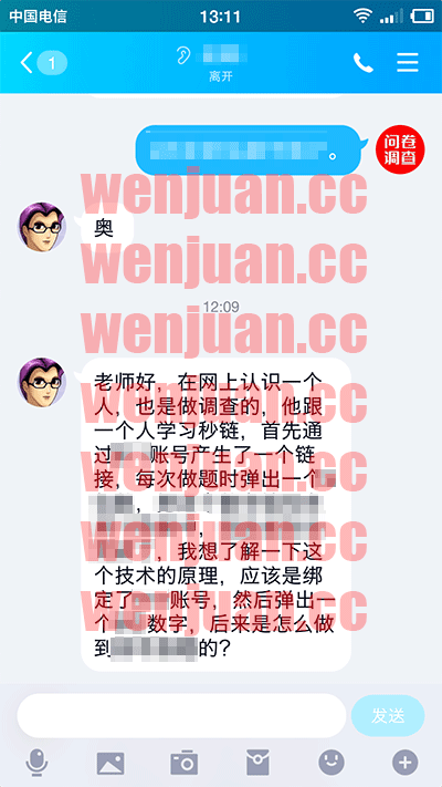 Screenshot_2019-04-26-13-11-27-012_QQ