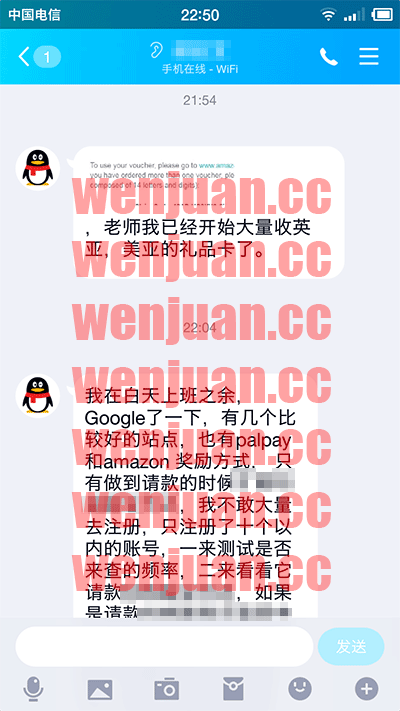 Screenshot_2019-04-28-22-50-52-395_QQ