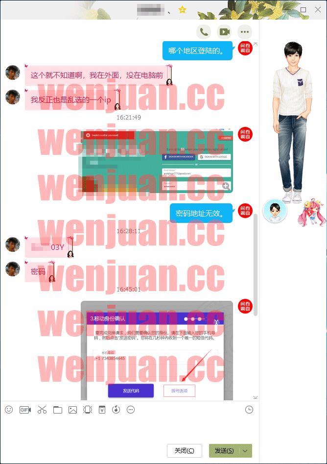 20190510165811