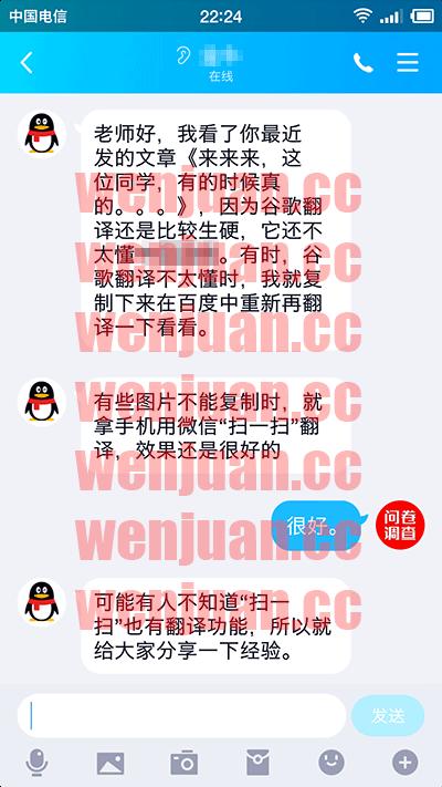 Screenshot_2019-05-22-22-25-01-355_QQ