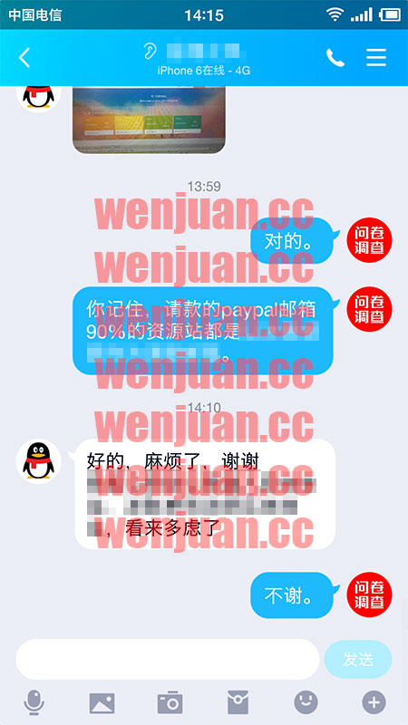 Screenshot_2019-09-06-14-15-49-458_QQ