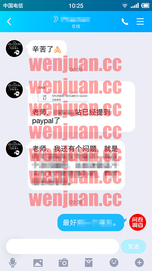 Screenshot_2020-01-12-10-25-42-525_QQ