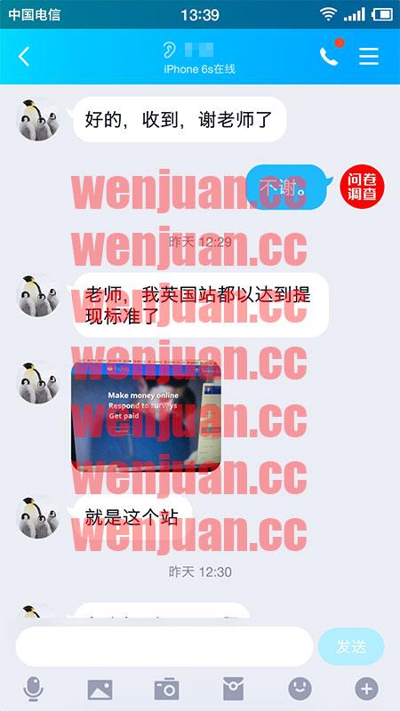 Screenshot_2020-02-04-13-39-06-234_QQ