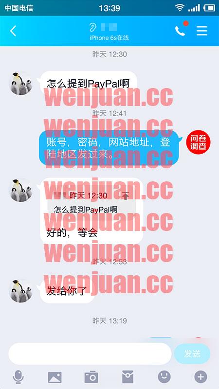 Screenshot_2020-02-04-13-39-12-581_QQ