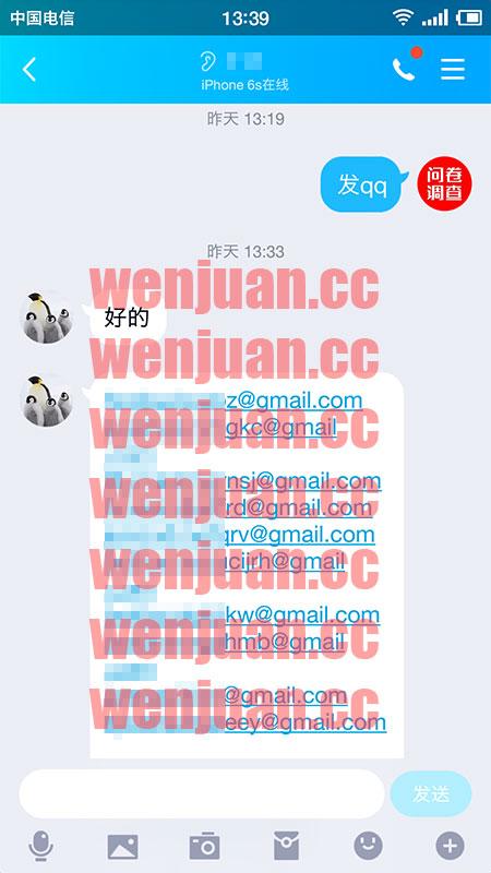 Screenshot_2020-02-04-13-39-18-769_QQ