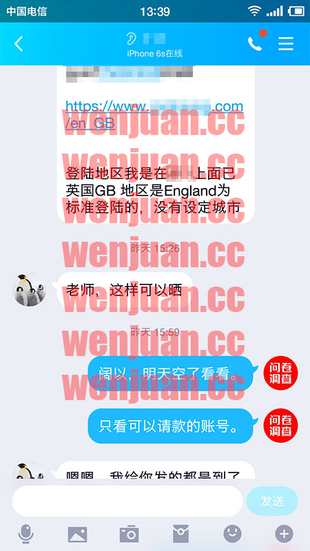 Screenshot_2020-02-04-13-39-30-507_QQ