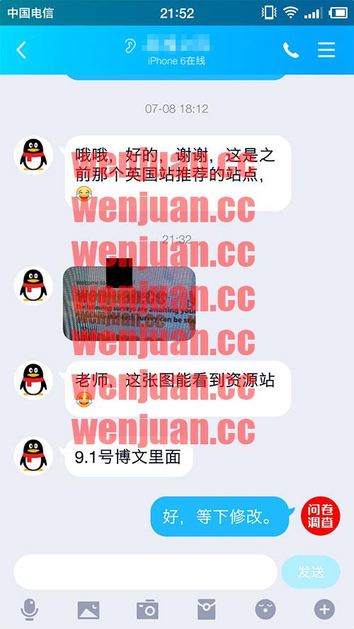 Screenshot_2020-09-02-21-52-51-116_QQ