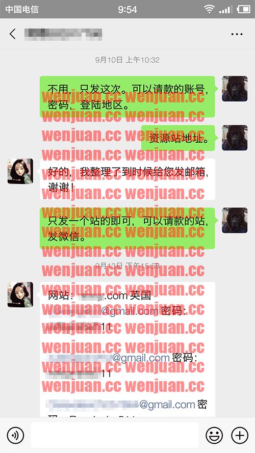 Screenshot_2020-09-19-09-54-08-185