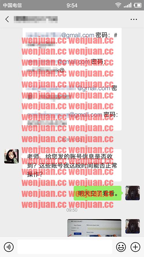 Screenshot_2020-09-19-09-54-25-708