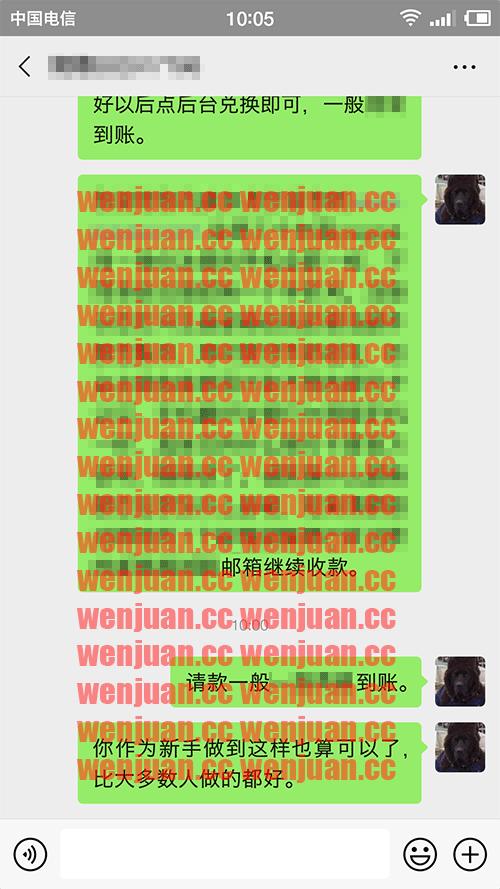 Screenshot_2020-09-19-10-05-56-808