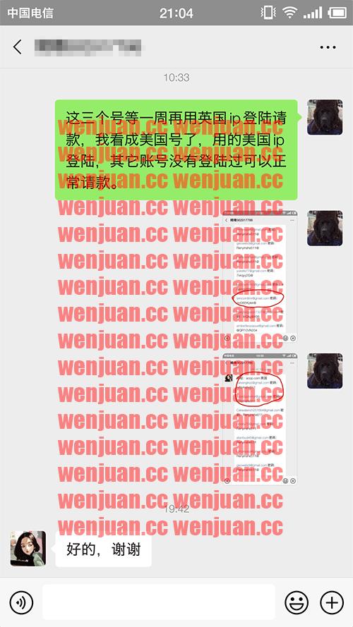 Screenshot_2020-09-19-21-04-36-907