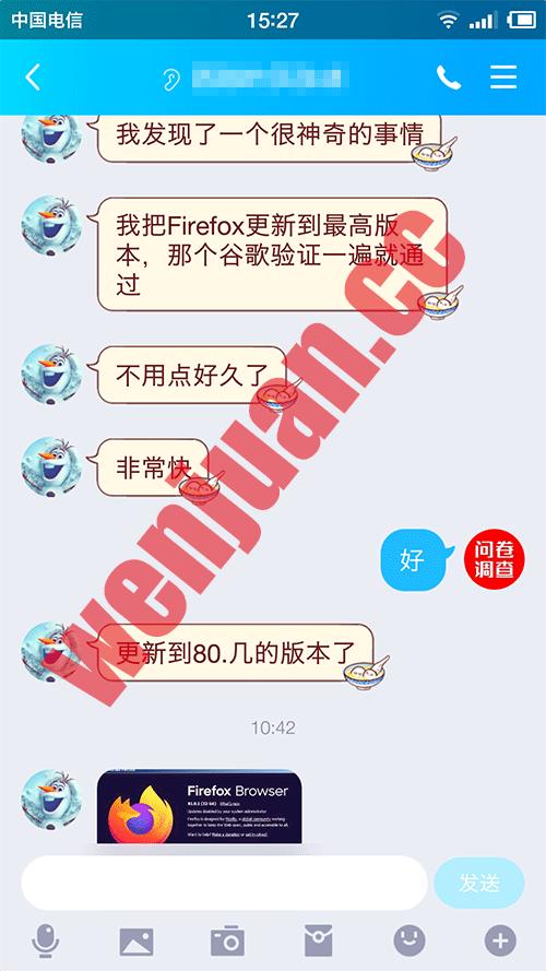 Screenshot_2020-10-09-15-27-31-835_QQ