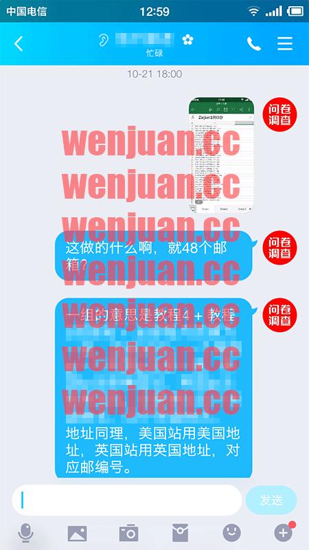 Screenshot_2020-11-06-12-59-52-339_QQ