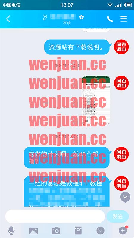 Screenshot_2020-11-06-13-07-50-259_QQ